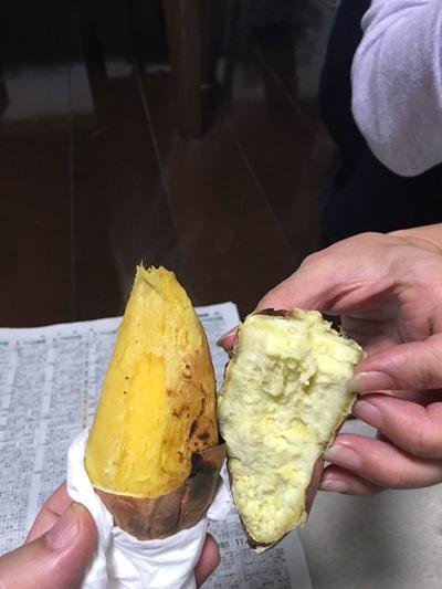 焼き芋比較2