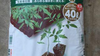 種まき培土袋表
