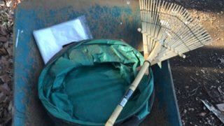 落ち葉集め道具の写真