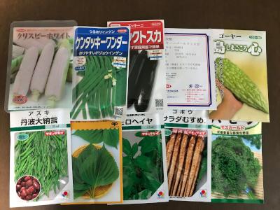 春まき野菜の種袋
