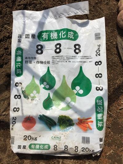 化成肥料袋表